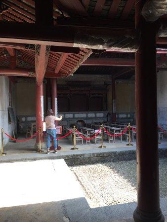 Shanghang County, China: 龙岩市古田会议会址