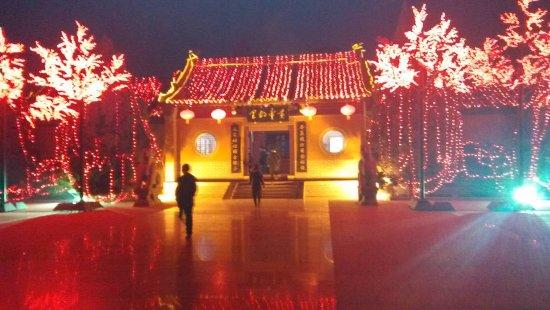 Xinzheng, China: 黄帝故里