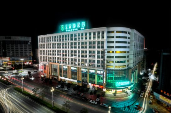 Jiangmen صورة فوتوغرافية