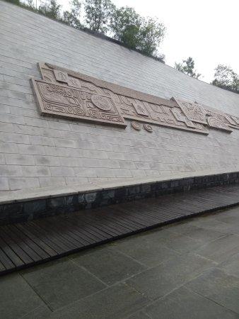 Suizhou, China: IMG_20171004_090210_large.jpg
