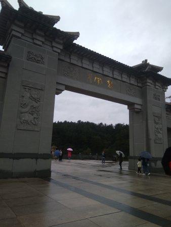 Suizhou, China: IMG_20171004_091424_large.jpg