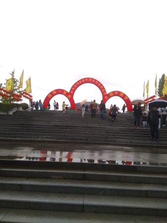 Suizhou, China: IMG_20171004_091615_large.jpg
