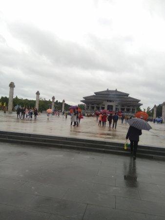 Suizhou, China: IMG_20171004_091659_large.jpg