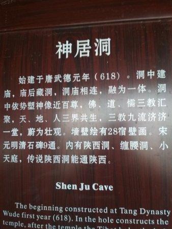 Linfen, Cina: 仙洞沟景点