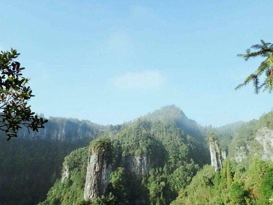 Hefeng County, Κίνα: 这是一个美丽的,魅力的大山