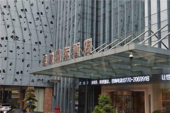 Fangchenggang, Kina: DSC_8203_large.jpg