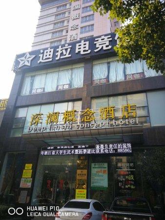 타이저우(태주) 이미지