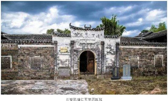 Ninghua County, Kina: 福建陈平上传
