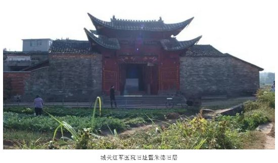 Ninghua County, China: 宁化城关红军医院旧址(福建陈平上传)