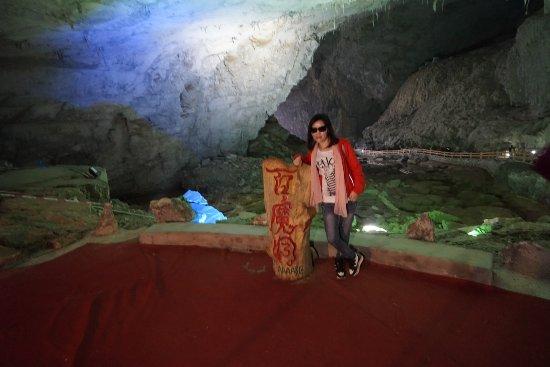 Baimo Cave: 百魔洞