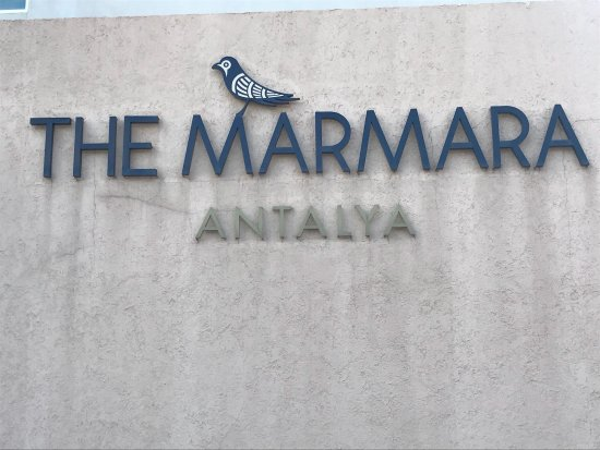 The Marmara Antalya: photo3.jpg