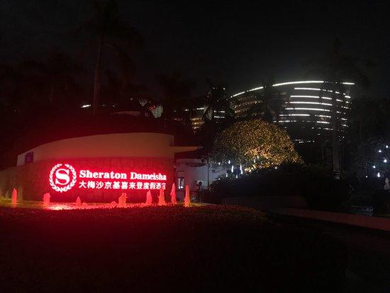 Sheraton Dameisha Resort, Shenzhen: photo1.jpg