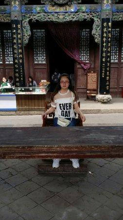 Pingyao County, Çin: hu 743_large.jpg