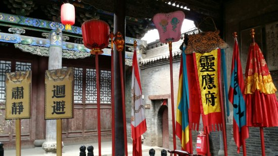 Pingyao County, Çin: hu 744_large.jpg