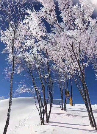 Hailin, Kina: photo0.jpg