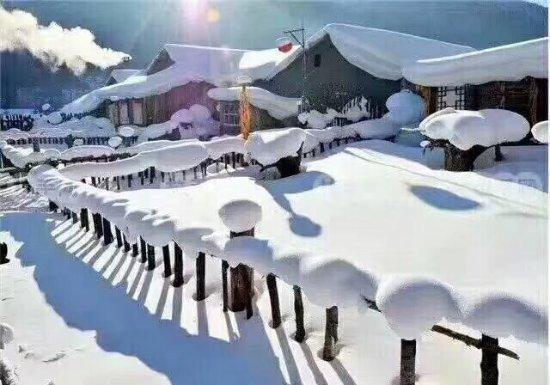 Hailin, Kina: photo1.jpg