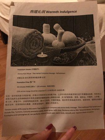 JW Marriott Hotel Shenzhen Photo