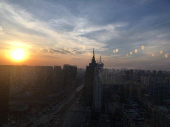 Zhengzhou Foto
