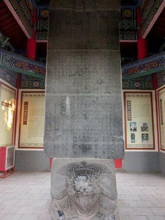 Jiyuan, China: 朱元璋圣旨碑