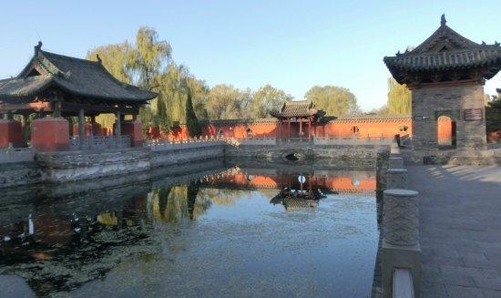 Jiyuan, China: 济水源头