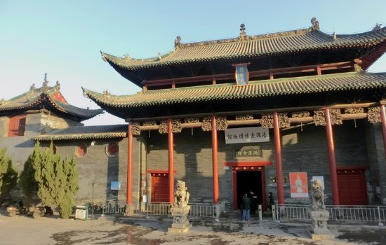 Luoyang, China: 洛阳民俗博物馆