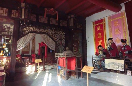 Luoyang, China: 婚俗展厅