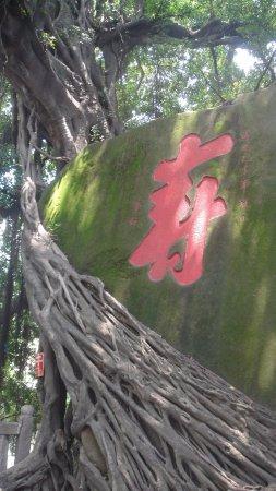 Fuzhou, Chiny: 于山福州游玩可不止三坊七巷!