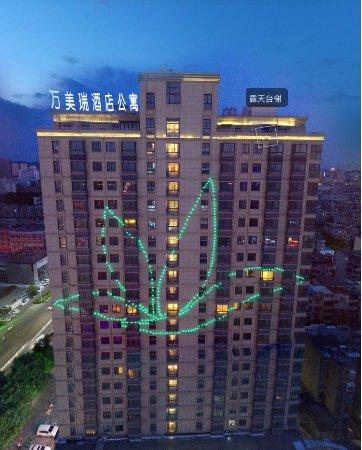 Huainan, China: 外观