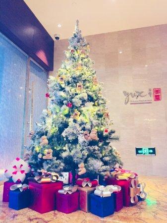Hilton Yantai Photo