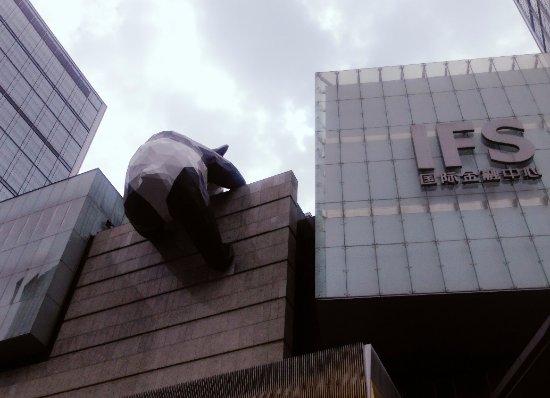 IFS: 金融中心