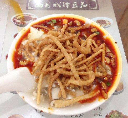 XiaoTan DouHua (Xi Main Street): 馓子豆花