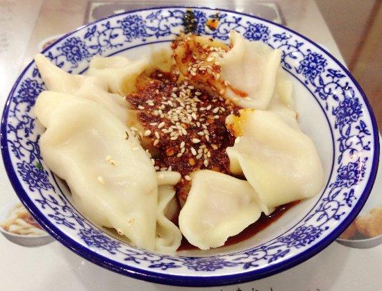 XiaoTan DouHua (Xi Main Street): 钟水饺