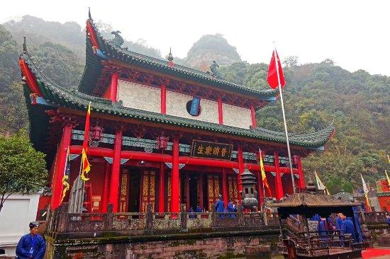 Xiuning County, China: 齐云山祥富瑞精品文化客栈