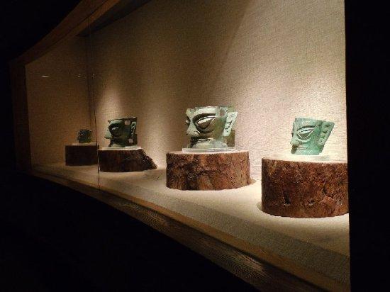 Guanghan Sanxingdui Museum 사진