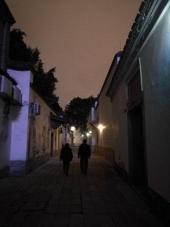 Architectural buildings of Sanfang Qixiang and Zhuzi Workshop: 三坊七巷和朱紫坊建筑群