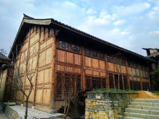 Qingyan Ancient Town: IMG_20171230_172643_HDR_large.jpg