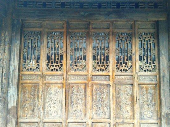Qingyan Ancient Town: IMG_20171230_172717_large.jpg