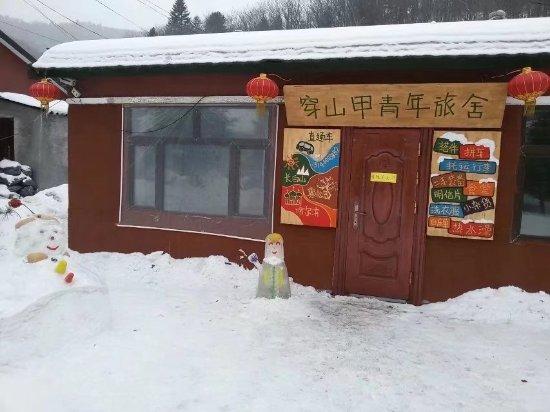 Wuchang, Cina: 大门