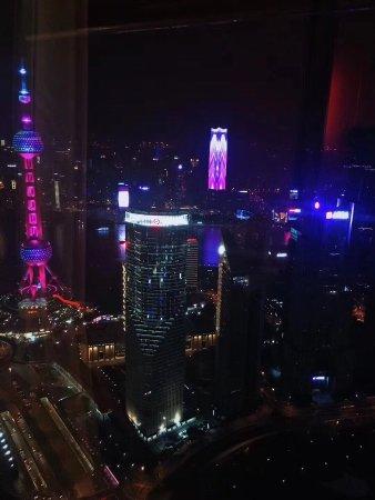 Grand Hyatt Shanghai : photo0.jpg