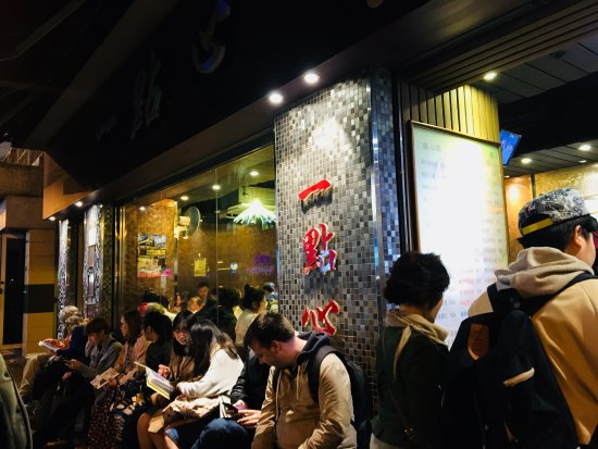 One Dim Sum Chinese Restaurant: photo0.jpg
