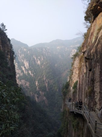 Tiantai County, China: 东大门
