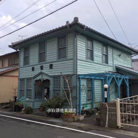 Unzen Jigoku Hell: 長崎島原網紅咖啡店