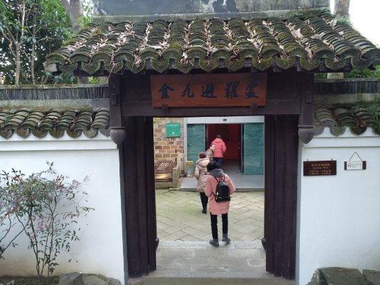 Jinjiu Refuge