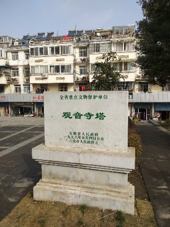 Liu'an, China: IMG_20180122_105329_large.jpg
