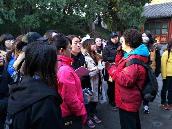 Beijing Emperor Tour