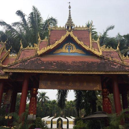Manting Park: photo6.jpg