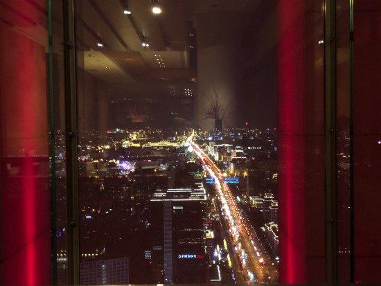 Park Hyatt Beijing Photo