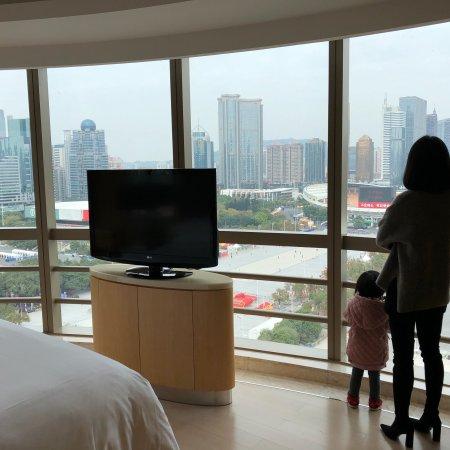 Guangzhou Marriott Hotel Tianhe: photo0.jpg