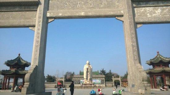 Zhoukou, China: 太昊陵