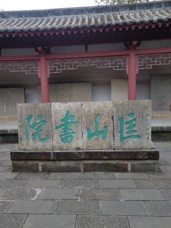 Libai Memorial Hall: 20180221_160236_large.jpg
